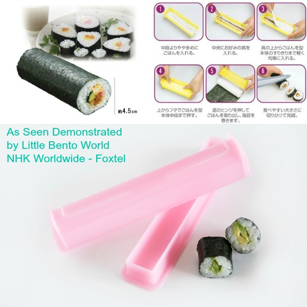 Easy Peasy Sushi Maker
