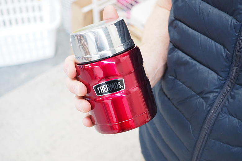 Thermos gift idea for dad