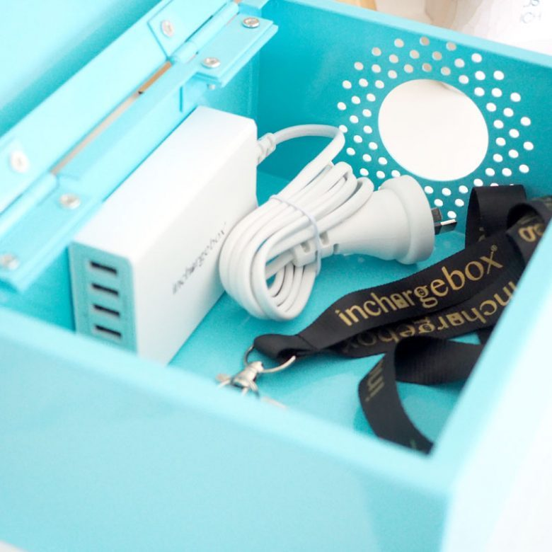 Inchargebox – Secure Charging Station